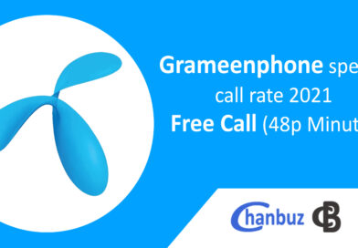 Gp special call rate 2021 - Grameenphone Free Call (48p Minute)